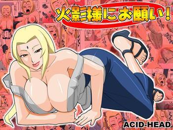 Hot [ACID-HEAD (Murata.)] Hokage-sama ni Onegai!   Please Hokage-sama (Naruto) [English] {doujin-moe.us}- Naruto hentai Gym Clothes