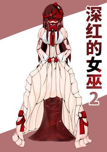 Outdoor Crimson Witch 2- Original hentai Cumshot