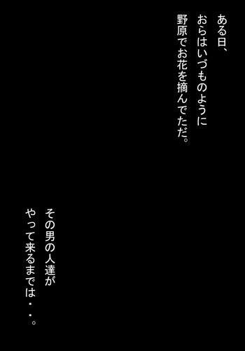 Hand Job Dragon Road Mousaku Gekijou 2- Dragon ball hentai Cum Swallowing