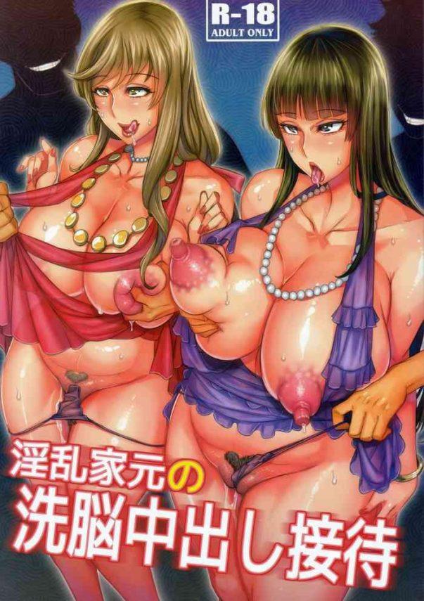 Amateur Inran Iemoto no Sennou Nakadashi Settai- Girls und panzer hentai Car Sex