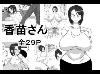 Blowjob Kanae-san – Original hentai Cumshot Ass
