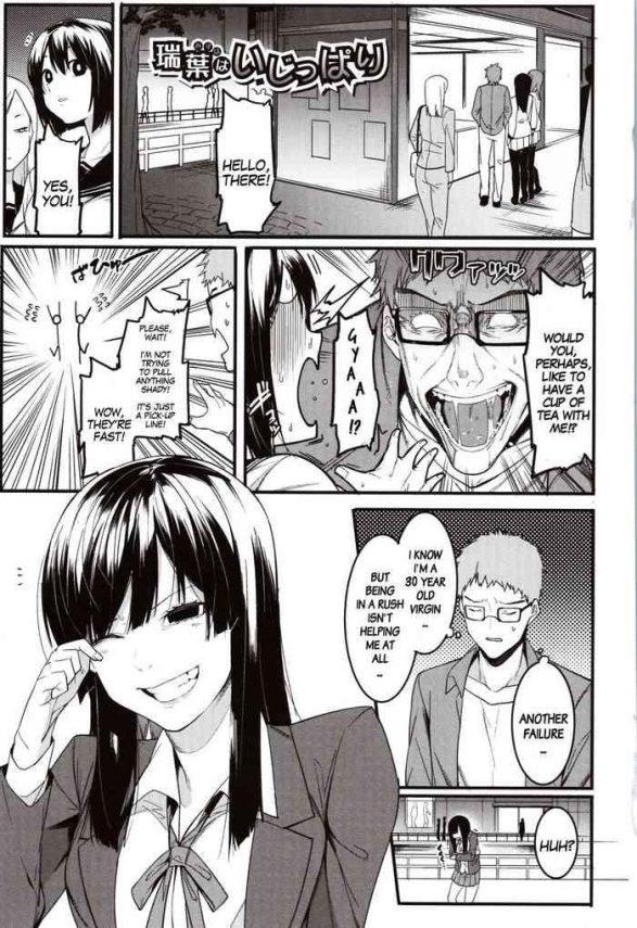 Kashima Mizuha ni Oshioki!   Punishment for Mizuha! Ch. 1-2 Married Woman