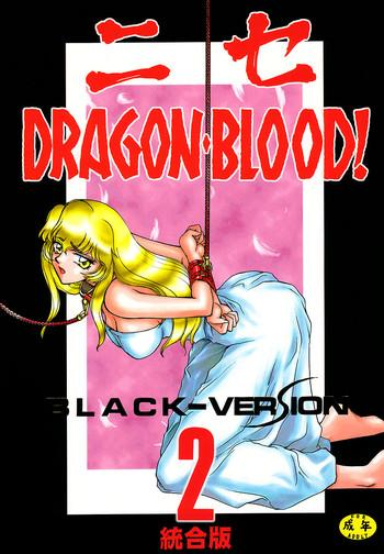 Three Some Nise Dragon Blood! 2 Hi-def