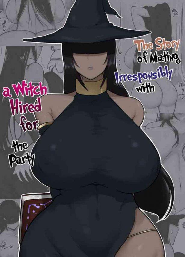 Lolicon Party ni Yatotta Mahoutsukai ni Musekinin Tanetsuke Suru Hanashi | The Story of Mating Irresponsibly with a Witch Hired for the Party- Original hentai Lotion