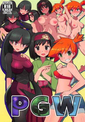 Naruto PGW- Pokemon hentai Teen