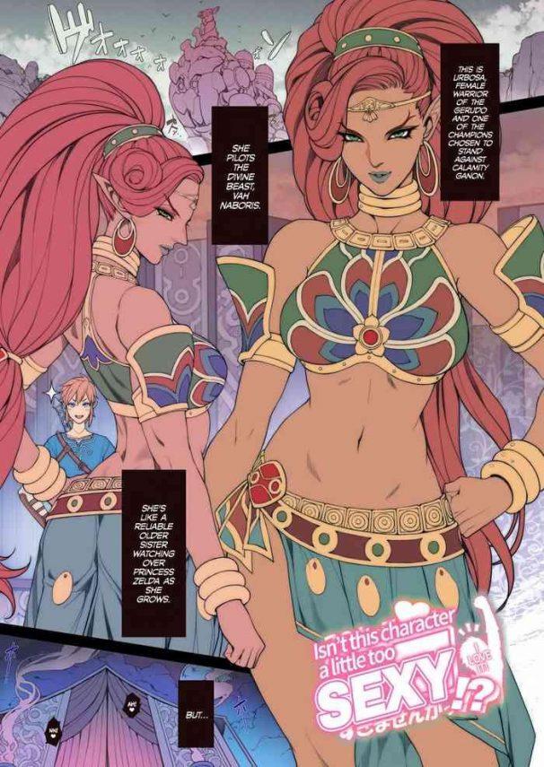 Mother fuck Rakugaki Ero Manga, Breath of the Wild no Urbosa-sama! | Random Porn Manga, Breath of the Wild's Urbosa!- The legend of zelda hentai Cowgirl