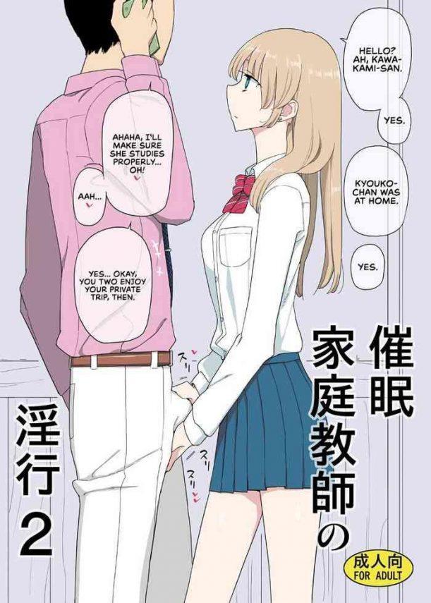 Uncensored Saimin Katei Kyoushi no Inkou 2 | The Hypnosis Tutor's Lewd Acts 2- Original hentai Massage Parlor