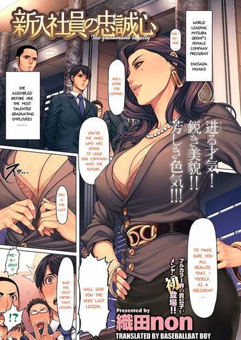 Milf Hentai Shinnyuu Shain no Chuuseishin | The Freshman's Loyalty Pranks