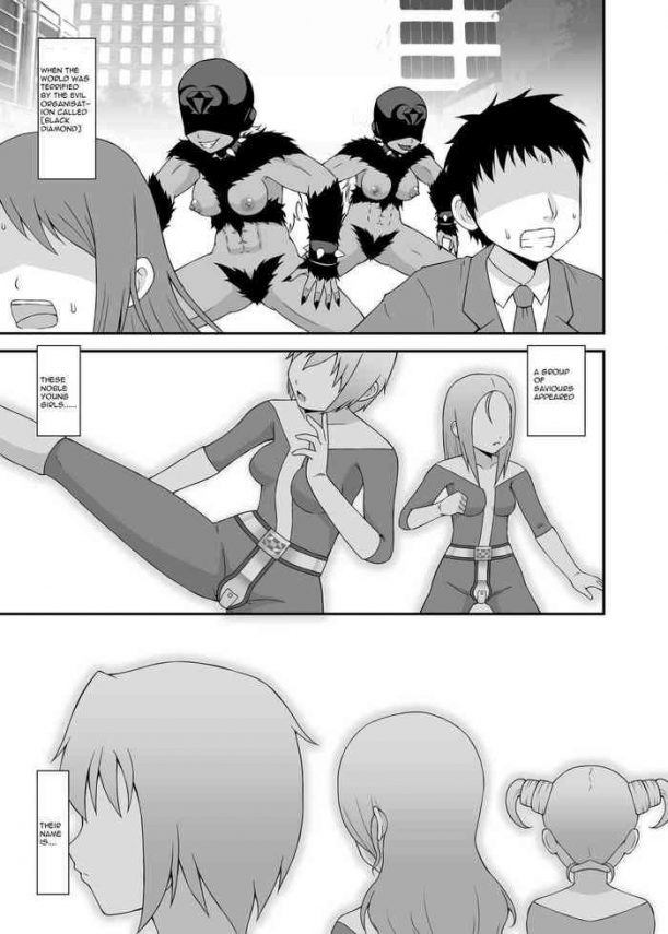 Naruto [STUDIO HP+ (IceLee)] Teisou Sentai Virginal Colors Dai-Ichi-wa [English] 69 Style
