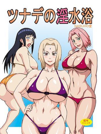 Yaoi hentai Tsunade no In Suiyoku- Naruto hentai School Uniform
