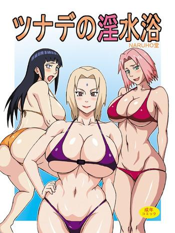 Solo Female Tsunade no In Suiyoku   Tsunade's Obscene Beach- Naruto hentai Doggystyle