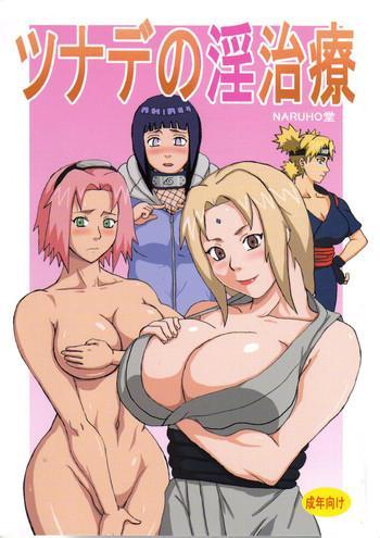 Full Color Tsunade no Inchiryou   Tsunade's Sexual Therapy- Naruto hentai Beautiful Girl