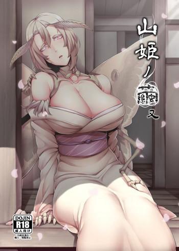 Hairy Sexy Yamahime no Mayu Mata   The Mountain Princess' Cocoon Once Again- Original hentai Mature Woman