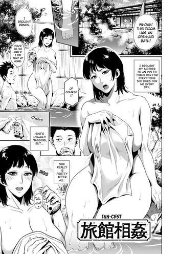 Sex Toys Chibo Soukan Ch.1-8 Big Tits