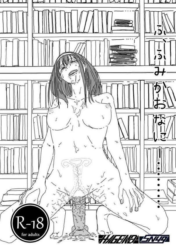Teitoku hentai ふ、ふみかおなにー…………- The idolmaster hentai 69 Style