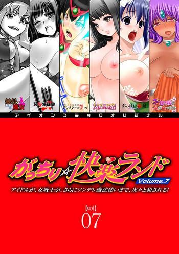Stockings Gatchiri Kairaku Land Vol.7 Idol ga, Onna Senshi ga, Sarani Tsundere Mahousukai made, Tsugitsugi to Okasareru! Adultery