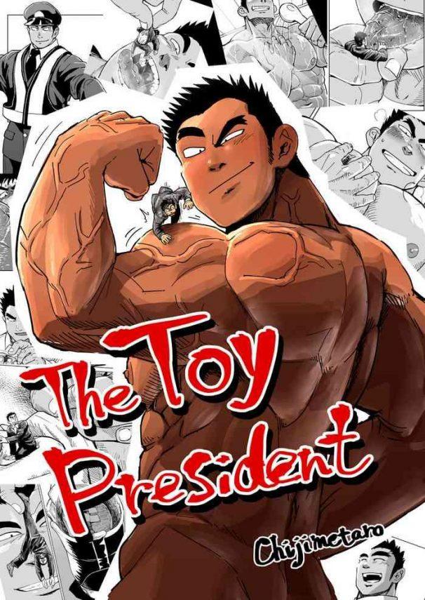 Porn Kobito Shachou wa Oogata Shinjin no Omocha – The Tiny President- Original hentai Shaved Pussy