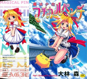 Uncensored Full Color Mahou Shoujo Magical Pinchers Teen