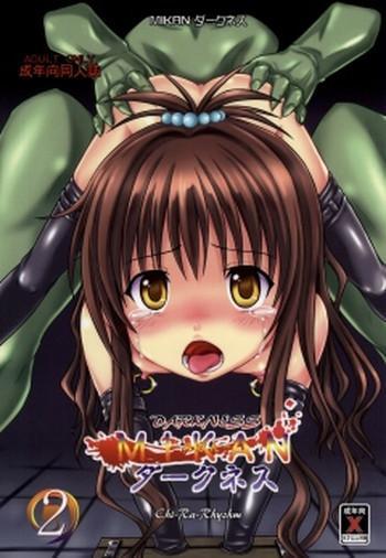 Hot Mikan Darkness 2- To love-ru hentai Schoolgirl