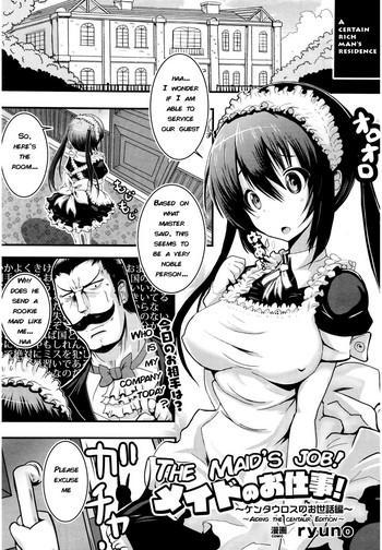 Kashima [ryuno] Maid no Oshigoto ~Kentauros no Osewa Hen~   Maid's job ~Aiding the Centaur edition~ (COMIC Unreal 2015-12 Vol. 58) [English] [q91] KIMONO