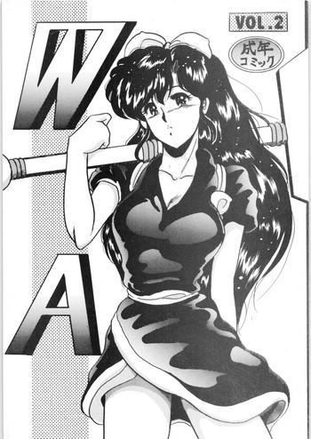 Solo Female WA 2- Ranma 12 hentai Bastard hentai Massage Parlor