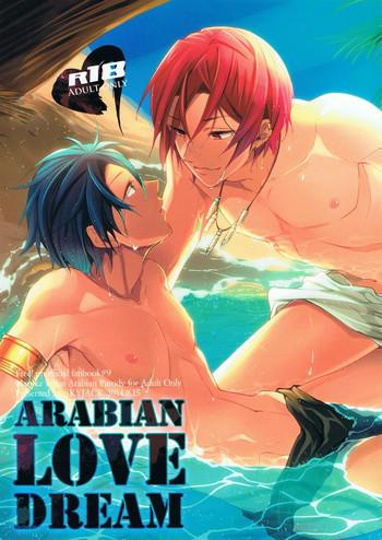 Big Ass ARABIAN LOVE DREAM- Free hentai Threesome / Foursome