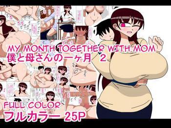 Teitoku hentai Boku to Kaa-san no Ikkagetsu 2 | My Month Together with Mom- Original hentai Masturbation
