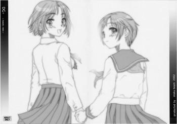 Full Color DG+ Kawada Memo- Original hentai Sailor Uniform