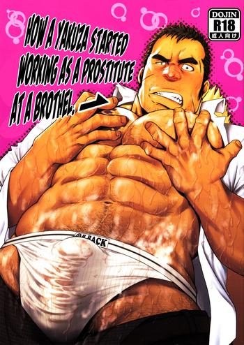 Lolicon Gokudou ga Soap de Awa Hime to Shite Hataraku Koto ni Natta Kekka | How A Yakuza Started Working as a Prostitute At a Brothel Cumshot Ass