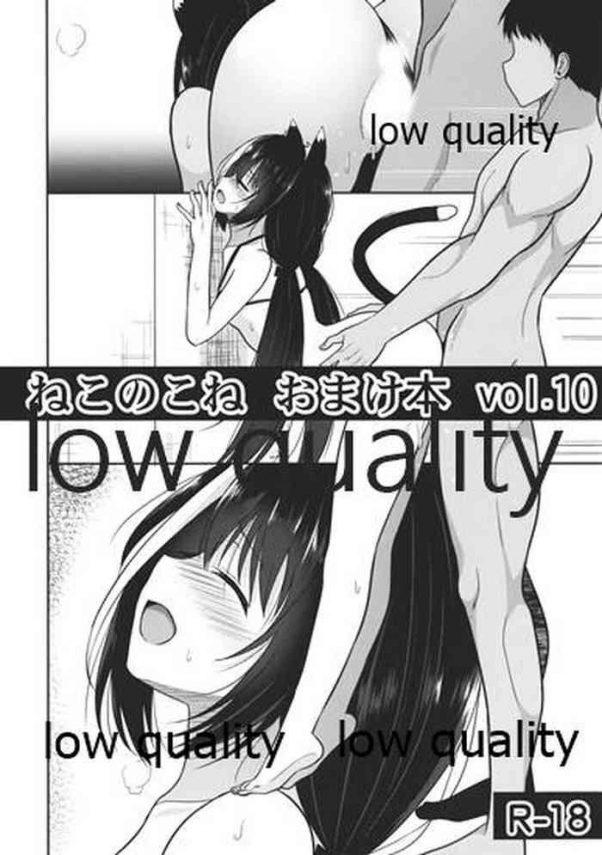 Three Some Nekonokone Omakebon Vol. 10- Princess connect hentai Hi-def
