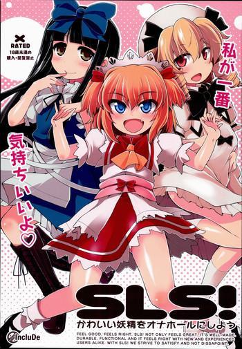 Teitoku hentai SLS! Kawaii Yousei o Onahole ni Shiyou- Touhou project hentai Squirting