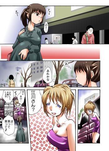 Eng Sub Yokubou Kaiki dai 364 shou Huge Butt
